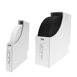 1 Rolle YKK Gummiband 15mm - 50mm schwarz & weiss